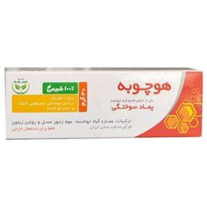 هواچوبه,ضد التهاب,پماد ابوخلسا,درمان سوختگی