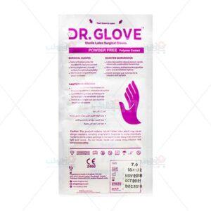 دستکش لاتکس,دستکش جراحی,دستکش لاتکس بدون پودر,دستکش دکتر گلاو