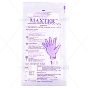 دستکش لاتکس جراحی,دستکش جراحی,دستکش لاتکس,دستکش استریل