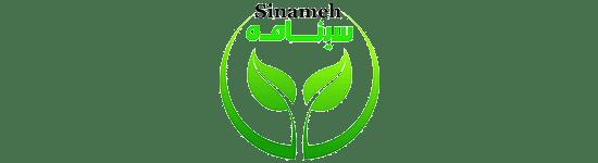sinameh